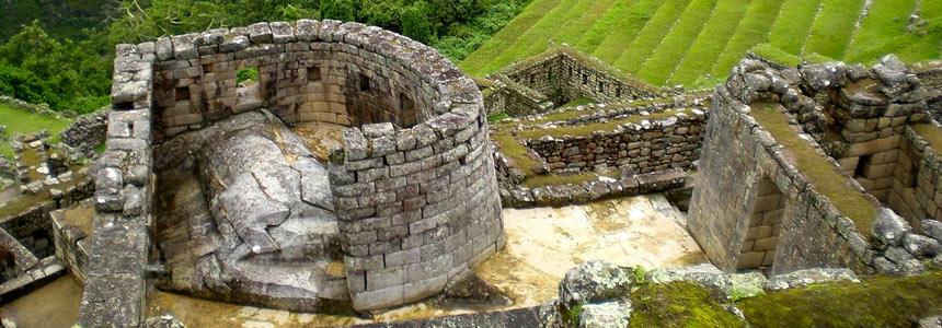 Machu Picchu - Circular wall